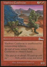 Viashino Cutthroat - Urza's Legacy