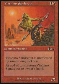 Viashino Sandscout - Urza's Legacy