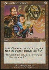 Quicksilver Amulet - Urza's Legacy