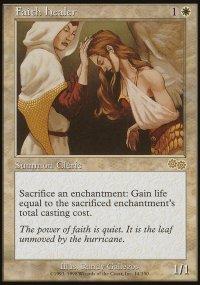 Faith Healer - Urza's Saga