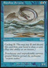 Sandbar Serpent - Urza's Saga