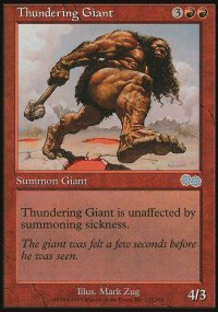 Thundering Giant - Urza's Saga
