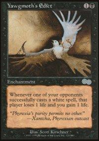 Yawgmoth's Edict - Urza's Saga