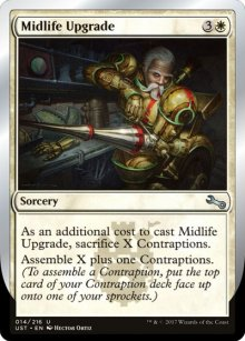 Midlife Upgrade - Unstable