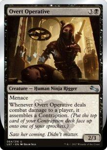 Overt Operative - Unstable