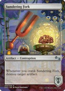 Sundering Fork - Unstable