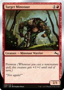 Target Minotaur 4 - Unstable