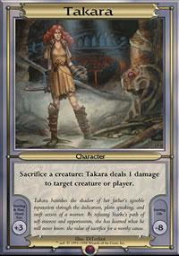 Takara - Vanguard