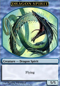 Dragon Spirit - Digital Cards