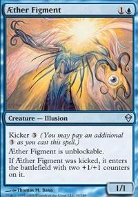 Aether Figment - Zendikar