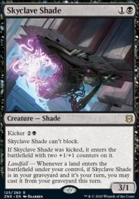 Skyclave Shade -
